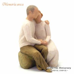 メモリアルオブジェ Anniversary 〜これまでもこれからも〜 夫婦 Willow Tree |memoriaareca