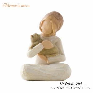 メモリアルオブジェ Kindness Girl 〜やさしさ〜 猫を抱いた女性 willowtree|memoriaareca
