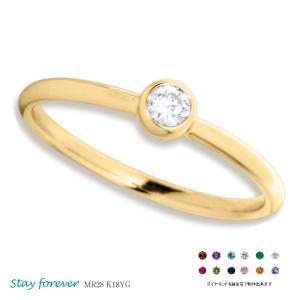 メモリアルリングMR28 地金:K18YG (18Kイエローゴールド×3mmのダイヤモンドまたは誕生石) 〜遺骨を内側にジェル封入する完全防水の指輪〜|memoriaareca