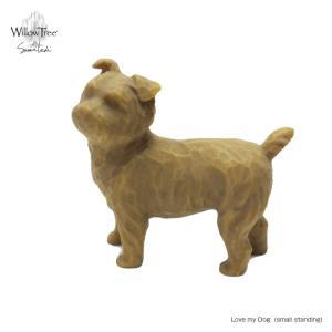 メモリアルオブジェ LOVE MY DOG   small,standing 〜私の愛犬 立っている犬〜 willowtree memoriaareca
