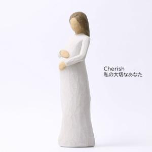 ウィローツリー Cherish〜私の大切なあなた・いつくしみ〜 赤ちゃん Willow Tree  memoriaareca
