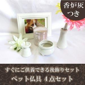 仏具 ふんわり白い香炉灰 「ひつじ雲」 40g 仏前 香炉用 灰 お取替え 予備の商品画像|ナビ