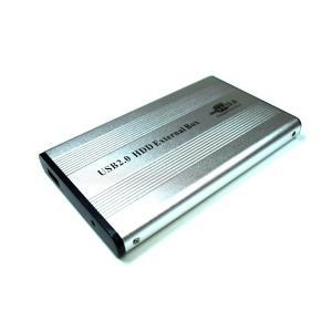 2.5インチ ハードディスクケース IDE用 シルバー【ゆうメール215円発送可】|memory-depot