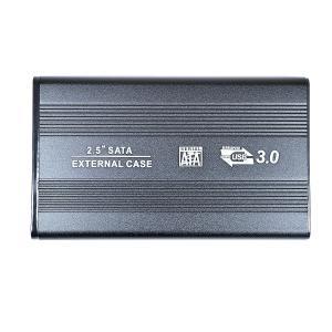 USB3.0対応 2.5インチ ハードディスク・HDD SSDケース SATA-USB3.0 ブラック【ゆうメール215円発送可】|memory-depot
