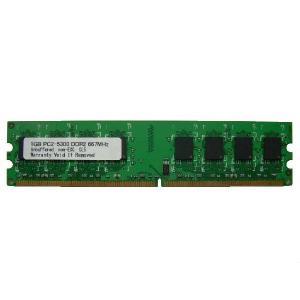 1GB PC2-5300/PC2-4200 DDR2-667/DDR2-533 240pin DIMM PCメモリー 相性保証付【ゆうメール215円発送可】|memory-depot