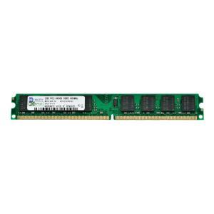2GB PC2-6400/PC2-5300 DDR2-800/DDR2-667 240pin DIMM PCメモリー 相性保証付【ゆうメール215円発送可】|memory-depot