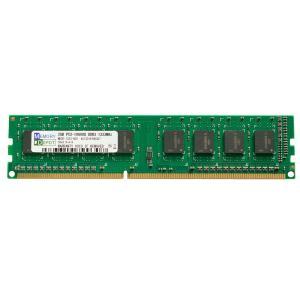 【特価品】 2GB PC3-10600 DDR3-1333 240pin DIMM 8chip品 PCメモリー 【数量限定】 【ゆうメール215円発送可】|memory-depot
