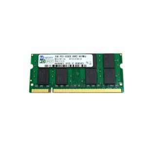 SODIMM 2GB PC2-5300 DDR2-667 200pin SO-DIMM PCメモリー 相性保証付【ゆうメール215円発送可】|memory-depot