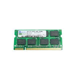 SODIMM 2GB PC2-6400 DDR2-800 200pin SO-DIMM PCメモリー 相性保証付【ゆうメール215円発送可】