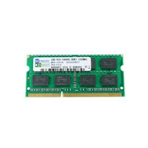 SODIMM 2GB PC3-10600 DDR3-1333 204pin SO-DIMM PCメモリー 相性保証付【ゆうメール215円発送可】