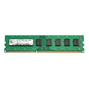 8GB PC3-12800 DDR3-1600 240pin DIMM PCメモリー 相性保証付【ゆうパケット360円発送可】|memory-depot