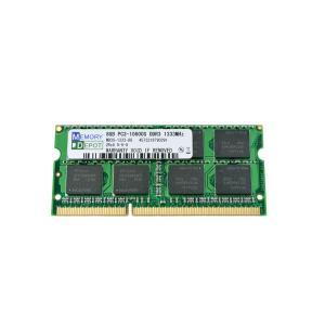 SODIMM 8GB PC3-10600 DDR3-1333 204pin SO-DIMM Macメモリー 相性保証付【ゆうパケット360円発送可】|memory-depot