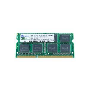 SODIMM 8GB PC3L-12800 DDR3L-1600 204pin SO-DIMM PCメモリー 相性保証付【ゆうパケット360円発送可】|memory-depot