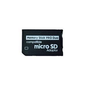 MicroSD - メモリースティック PRO Duo 変換アダプター【ゆうメール215円発送可】|memory-depot