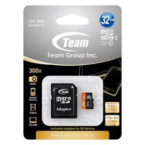 MicroSDHCカード 32GB Class10 UHS-1規格対応 TEAM製 超高速45MB/s MicroSDメモリーカードSDHCアダプター付【ゆうメール215円発送可】|memory-depot