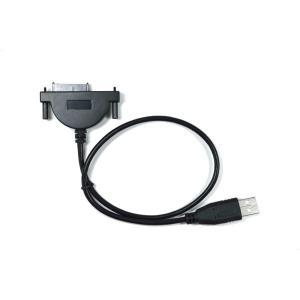 薄型光学ドライブ用 スリムラインSATA-USB2.0変換ケーブル 35cm【ゆうメール215円発送可】|memory-depot