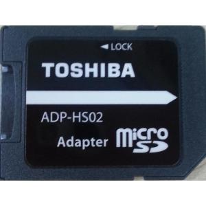 メール便可 東芝 最新 SD変換アダプター microSD から SD へ変換 ADP-HS02 TOSHIBA バルク品