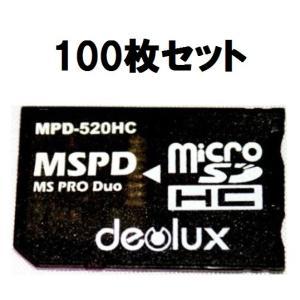 メモリースティック microSD PRO Duo 変換アダプター MPD-520HC デオラックス バルク品 100枚セット memozo
