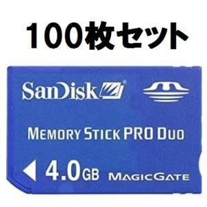 メモリースティック PRO Duo 4GB  SDMSPD-4096 サンディスク リファービッシュ バルク品 100枚セット memozo