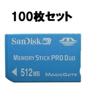 メモリースティック PRO Duo 512MB サンディスク バルク品 100枚セット memozo