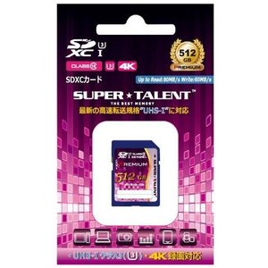 アウトレット SDカード 512GB スーパータレント SDXC ST12SU1P 国内パッケージ品