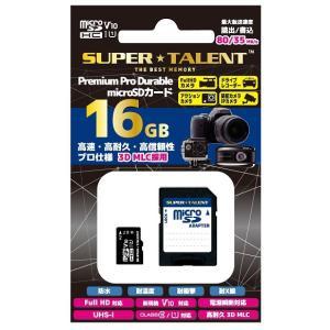マイクロSD 16GB スーパータレント microSDHC ST16MSU1PD 国内パッケージ品|memozo