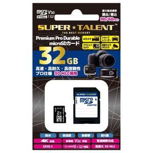 マイクロSD 32GB スーパータレント microSDHC ST32MSU3PD 国内パッケージ品|memozo