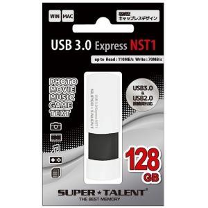 USBメモリ 128GB スーパータレント USB3.0 ST3U28NST1 国内パッケージ品|memozo