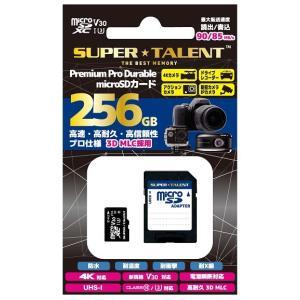 マイクロSD 256GB スーパータレント microSDXC ST56MSU3PD 国内パッケージ品|memozo