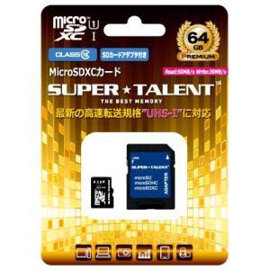 マイクロSD 64GB スーパータレント microSDXC ST64MSU1P 国内パッケージ品|memozo