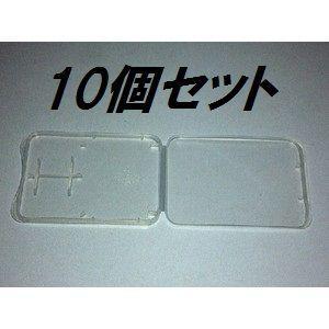 マイクロSD メモリーカードケース microSD mini case 10個セット|memozo