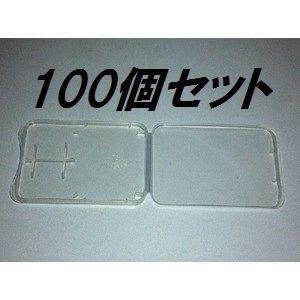 マイクロSD メモリーカードケース microSD mini case 100個セット|memozo