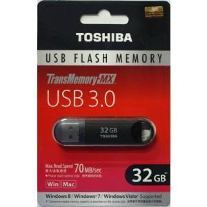 メール便可 東芝 USB3.0 フラッシュメモリ TransMemory-MX 70MB/s 32GB TOSHIBA V3SZK-032G-BK ブラック 海外パッケージ品