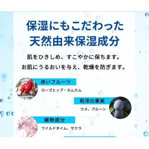 薬用 メンズホワイトニングアクネジェルdot オールインワンジェル メンズ 医薬部外品 95g|men-s-nipple|12