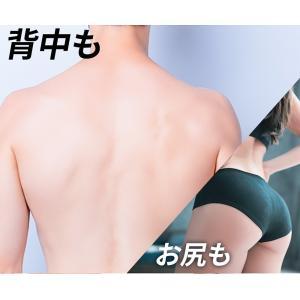 薬用 メンズホワイトニングアクネジェルdot オールインワンジェル メンズ 医薬部外品 95g|men-s-nipple|05
