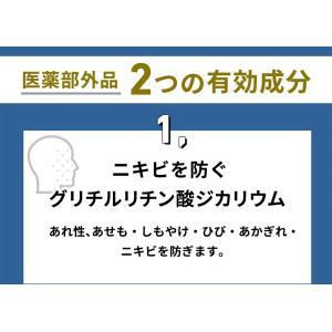 薬用 メンズホワイトニングアクネジェルdot オールインワンジェル メンズ 医薬部外品 95g|men-s-nipple|08