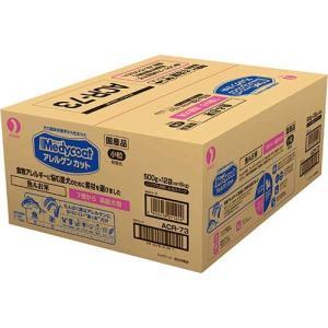 メディコート アレルゲンカット 魚&お米 7歳から 高齢犬用 小粒 6kg(500g×12袋入)