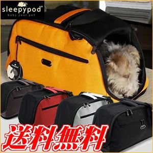 ペット用(犬・猫)キャリーバッグ スリーピーポッド エアー Sleepypod AIR