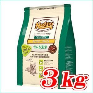 ニュートロ ナチュラルチョイス ラム&玄米 超小型犬〜小型犬用 エイジングケア 3kg