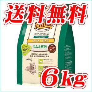 ニュートロ ナチュラルチョイス ラム&玄米 超小型犬〜小型犬用 エイジングケア 6kg