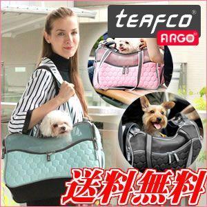 ペット用(犬・猫)のキャリーバッグ トートキャリー ペタゴン Mサイズ