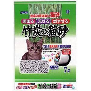 竹炭の猫砂 7L☆ボンビアルコンの猫砂(セール SALE)