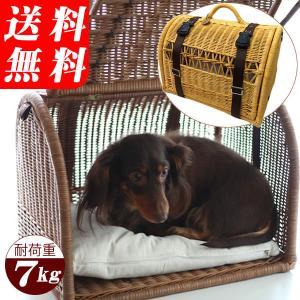 ラタン キャリーベッド 2way Mサイズ ブラウン/キャラメル ペット用(犬・猫)キャリーバッグ(...