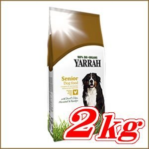 ヤラー オーガニック ドッグフード シニア 2kg(正規品)(お取り寄せ)