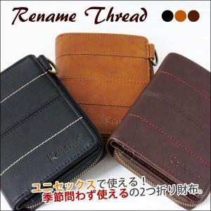 Rename Thread ユニセックス 二つ折り財布 RPG-50039 リネーム (ウォレット/メンズ/ラウンドファスナー/レザー/小銭入れ/wallet/トップハウス)