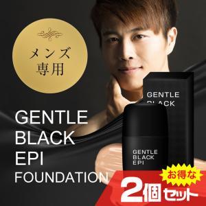 ジェントルブラックエピファンデーション(GENTLE BLACK EPI FAUNDATION) 2...
