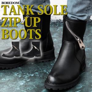 ブーツ ジップアップ エンジニアブーツ タンクソール スウェード つぶし加工 メンズ 靴 シューズ ブーツ|mens-sanei