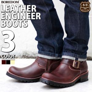 ショートエンジニアブーツ サイドジップ 本革 グッドイヤーウェルト製法 メンズ 靴 シューズ ブーツ|mens-sanei