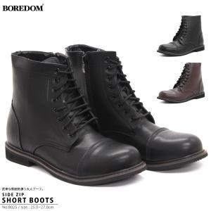 レースアップ ブーツ 8ホール メンズ カジュアル 紳士靴|mens-sanei