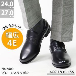 コンフォート ビジネスシューズ スリッポン プレーントゥ メンズ 紳士靴 対象商品2足の購入で4000円(税別)|mens-sanei